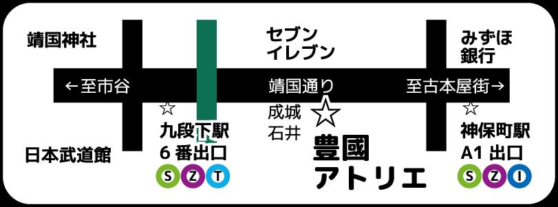 豊國アトリエ_Map_2015_02